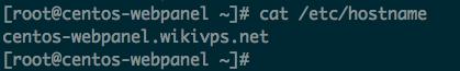 wikivps- cài đặt hostname cho server